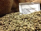 生豆照:衣索比亞水洗科契爾G2
