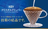 麻袋生豆:KEY圖片.jpg