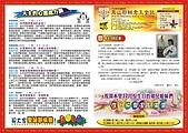 作品介紹-工商類:081203-堂刊.jpg
