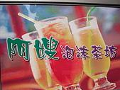 作品介紹-餐飲類:DSCN9953.JPG