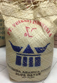 麻袋生豆:草蓆袋