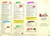 作品介紹-餐飲類:ktown英文menu正面.jpg