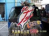 作品介紹-工商類:花車-3.jpg