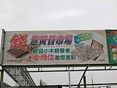 作品介紹-餐飲類:CASE004.JPG