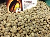 麻袋生豆:S__93831170.jpg