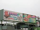 作品介紹-餐飲類:CASE005.JPG