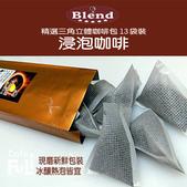 麻袋生豆:烘焙品項-浸泡13袋.jpg