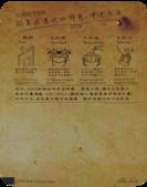 麻袋生豆:反面沖泡方式.png