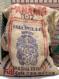 麻袋生豆:阿卡巴麻袋-1.jpg