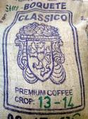 麻袋生豆:卡莎露易斯波奎特