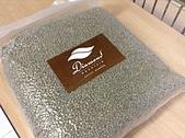 麻袋生豆:生豆包裝.jpg