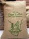 麻袋生豆:麻袋1.jpg