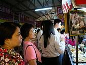2009東港遊:DSCN1222.JPG