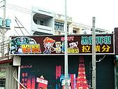 作品介紹-電玩類:DSCN1126.JPG