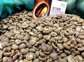 麻袋生豆:生豆.jpg
