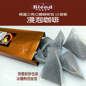 麻袋生豆:烘焙品項-浸泡13包.jpg