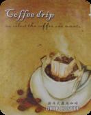 麻袋生豆:濾泡咖啡杯.png
