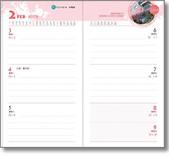 年曆/手冊:內頁2.jpg