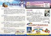 作品介紹-工商類:0904-堂刊1.jpg