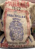 麻袋生豆:阿卡巴