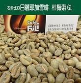 麻袋生豆:生豆品項-名片.jpg