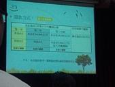 中正紀念堂與中山堂:2011-11-01 14.22.04.jpg