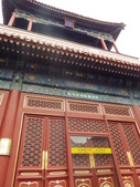 北京天津:IMGP7347.JPG