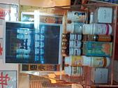 店長:IMG_20130109_160101.jpg