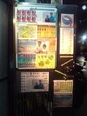 2011/11/28~2011/12/9慶新生報到:2011-10-25 20.19.46.jpg