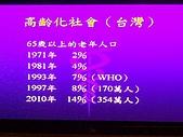 抗衰防老:DSC00200