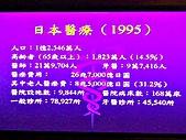 抗衰防老:DSC00202