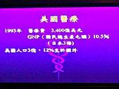 抗衰防老:DSC00203