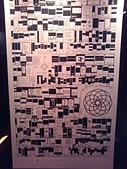 2011世貿創意設計:2011-10-26 15.24.07.jpg