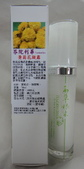 新產品:D01EA_688_20120305143648.jpg