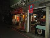 LUCKY休閒中心:咖啡烘培 013.jpg