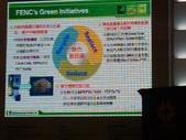 2011/11/28~2011/12/9慶新生報到:2011-10-26 14.25.41.jpg