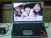 生活點滴:DSC07806.JPG