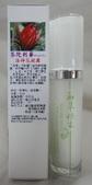 新產品:D01EA_689_20120305143959.jpg