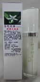 新產品:D01EA_690_20120305144633.jpg
