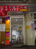 LUCKY休閒中心:咖啡烘培 015.jpg
