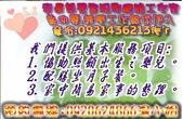 未分類相簿:sdsd.4555444.jpg