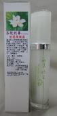 新產品:D01EA_691_20120305144932.jpg
