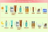 新產品:D01EA_527_20110105160445.jpg