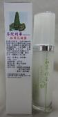 新產品:D01EA_692_20120305145342.jpg