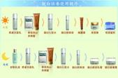 新產品:D01EA_525_20110105164127.jpg