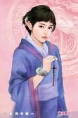 可愛女孩:日本女孩
