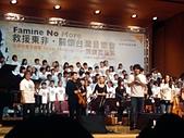 中正紀念堂與中山堂:2011-11-05 20.42.41.jpg