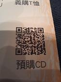 中正紀念堂與中山堂:2011-11-05 19.00.14.jpg