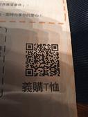 中正紀念堂與中山堂:2011-11-05 19.00.04.jpg