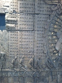 中正紀念堂與中山堂:2011-11-01 17.15.58.jpg